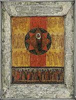 Hymn of Axion Estin (c.1600, Clinton).jpg