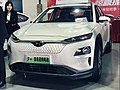 Hyundai Encino EV 001.jpg