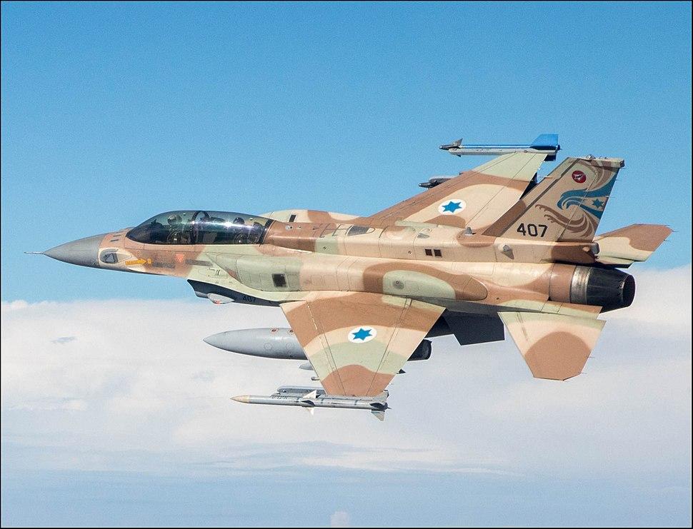 IAF-F-16I-2016-12-13