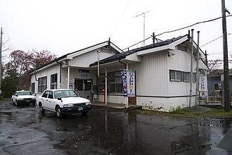 Shibutami Station - Shibutami Station, November 2011