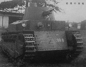 Type 89 I-Go medium tank - Type 89 medium tank Ko early model.