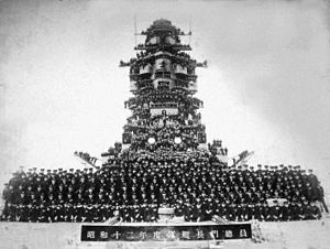 Japanese battleship Nagato - Nagato and her crew in 1937 on the recently installed pagoda mast