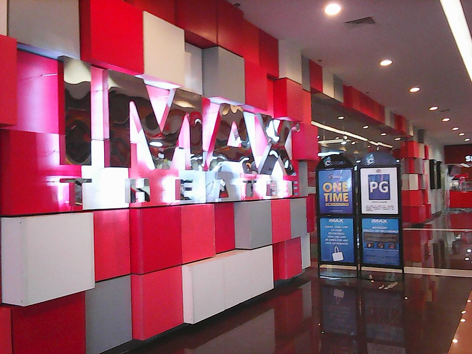IMAX Theatre at SM Southmall