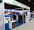 ITU Telecom World 2016 - Exhibition (25358408749).jpg