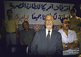 Ibrahim Shoukry and the Egyptian Labour party demonstration 1985.jpg