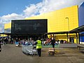 Ikea, Wembley - geograph.org.uk - 724189.jpg