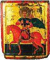 Ikona na Sv. Dimitrij od Bogorodica - Vranište.jpg