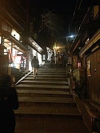 Illuminated Sanneizaka near Kiyomizudera Temple.jpg