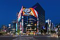 Illuminated street corner at blue hour - facade of the building Fujiya in Ginza Chuo-ku Tokyo Japan.jpg