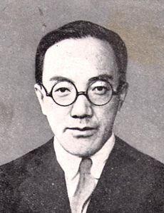 稲葉秀三's relation image