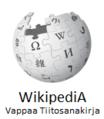 Ingrian Wikipedia logo-135px.png