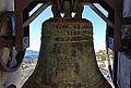 Inscripció de la campana sant Francesc d'Assís, església de Balones.JPG
