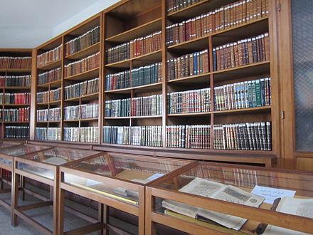 La Bibliothèque Juridique