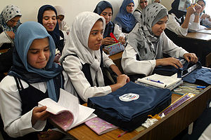 Education in Iraq - Image: Iraqi schoolgirls
