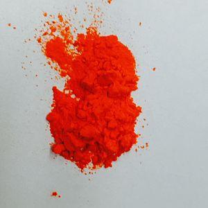 Isatin - Image: Isatin Powder