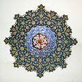 Isfahan 1210490 nevit.jpg