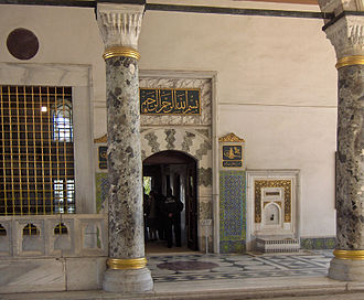 Main entrance to a hall in a seraglio Istanbul.Topkapi037.jpg