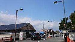 JGSDF Camp Okubo main gate April 5, 2014.jpg