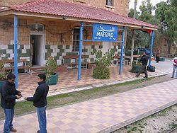 תחנת הרכבת במפרק, שהייתה חלק ממסילת הרכבת החיג'אזית