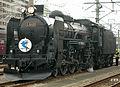 JNR-C61 20 Hayabusa.jpg