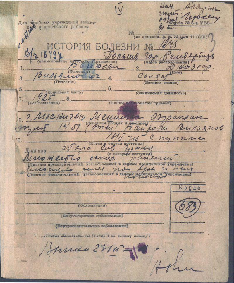 O prontuário médico soviético de Beyrle detalhando seus ferimentos