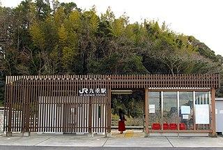 Kokonoe Station Railway station in Tateyama, Chiba Prefecture, Japan