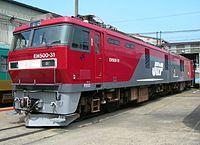 JRF-EH500-31 2010-0828.jpg