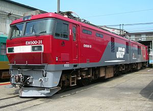 JR Freight Class EH500 - EH500-31 at Koriyama Rolling Stock Centre in August 2010