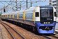 JR East 255 Series No.02 Shin-Urayasu Sta.jpg