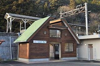 Mikawa-Ōno Station Railway station in Shinshiro, Aichi Prefecture, Japan