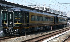 A-Train (JR Kyushu) - KiHa 185 series A-Train, October 2011