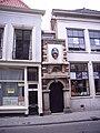 Jansstraat Haarlem.jpg