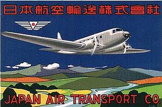 Japan Air Transport - JAT luggage label from 1930s