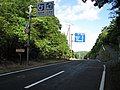 Japan National Route 482 -02.jpg