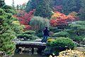 Japanese Garden (15259345943).jpg