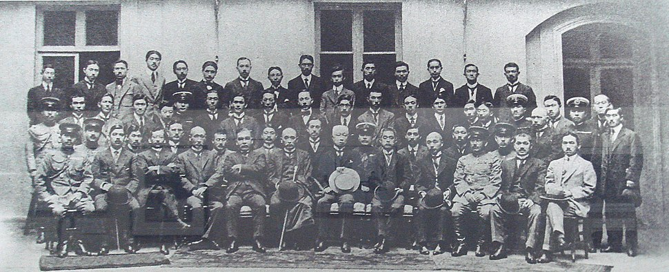 Japanese delegation at the Paris Peace Conference 1919