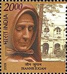Jeanne Jugan 2009 stamp of India.jpg