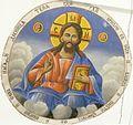 Jesus Fresco in Malo Ruvci Church.jpg