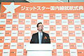 Jetstar Japan First Flight - Alan Joyce (7491376474).jpg