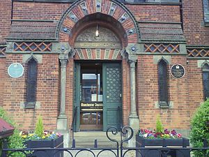 Manchester Jewish Museum -  Entrance detail