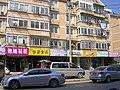 Jiangning, Nanjing, Jiangsu, China - panoramio (209).jpg