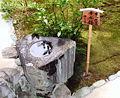 Jikoin Menoji-Chozubachi.jpg