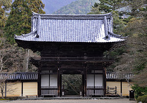 Jingo-ji - Rōmon (view from within the temple)