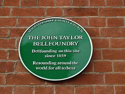 Photo of Green plaque number 40998