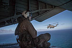 Joint Downed Aircraft Recovery Team 150730-M-TM809-242.jpg