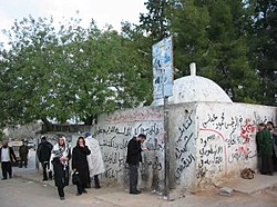 Joshua's Tomb at Kifl Hares