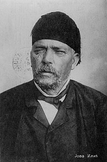 Jovan Ilić Serbian writer