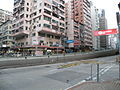 Junction of Maple Street and Cheung Sha Wan Road.JPG