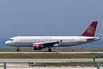 Juneyao Airlines, A320-200, B-6787 (18306345461).jpg