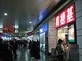 KFC at SH Train Station (2343949350).jpg